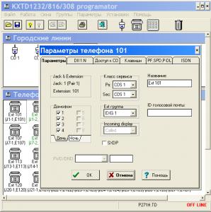 kxtd1232_programmator1