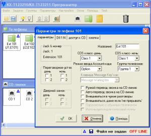 kxt123210_programmator